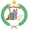 100px-BeitSahour_Logo